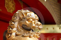 China Gold price http://goldbasics.blogspot.com/