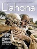 LIAHONA FEBRERO 2011