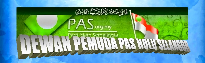 Dewan Pemuda Pas Kawasan Hulu Selangor