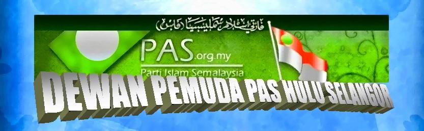 Dewan Pemuda Pas Kawasan Hulu Selangor