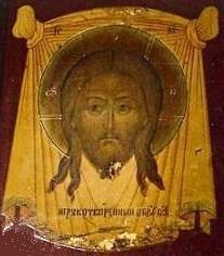 Iesu Sacerdos et Hostia!