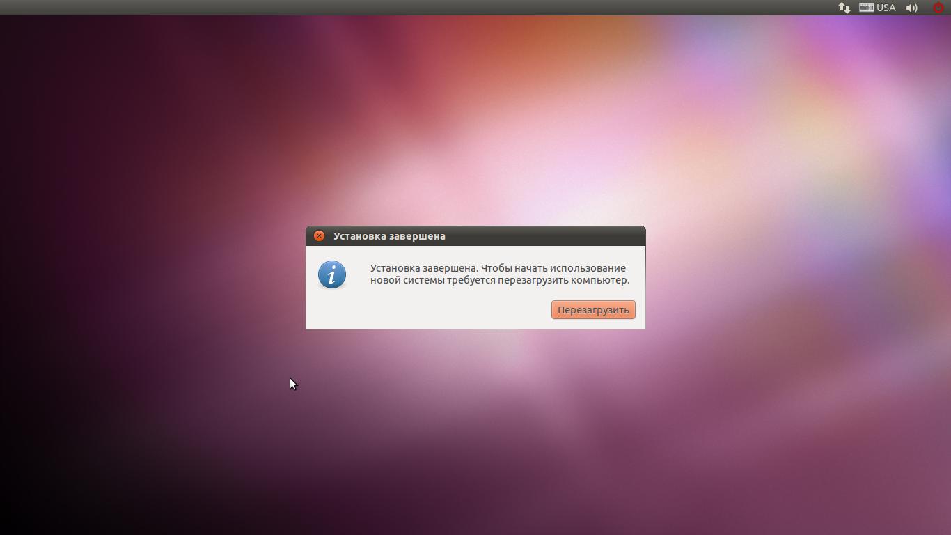 Web сервер на ubuntu пошаговая инструкция