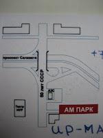PARK AM02 map