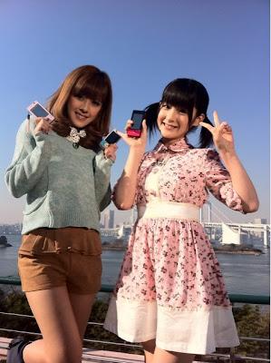 Berryz Koubou Miyabi%2Bto%2Bmomoko%2BCM