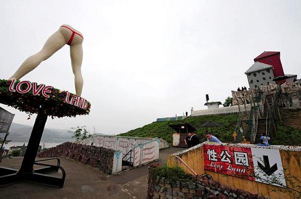 china love land fechada
