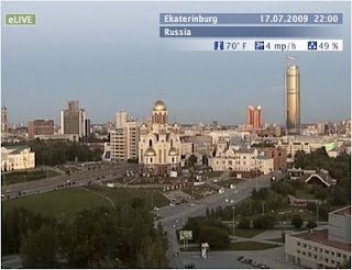 Ekaterinburg live view from web-camera on EarthTV