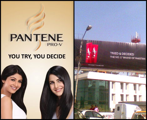 sunsilk vs pantene Matrix and pantene us shampoo: a tale of two brands 2 pantene should continue to appeal to consumers at both an emotional and functional level.