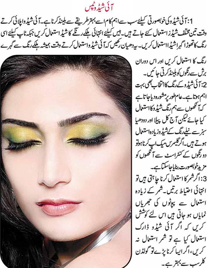 eyeshadow makeup tips. Eyeshadow Makeup Tips