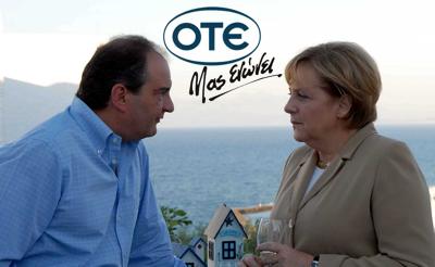 Κώστας Καραμανλής, Angela Dorothea Merkel