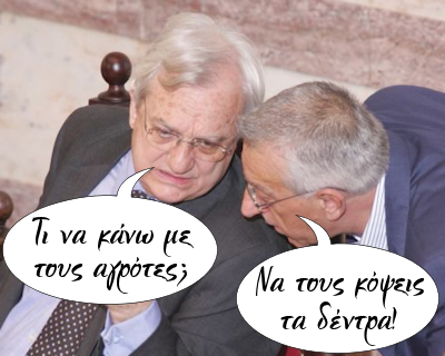 Σωτήρης Χατζηγάκης - Νικήτας Κακλαμάνης