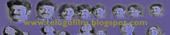 Telugu Film Ileana Trisha Mahesh Babu Chiru Chiranjeevi Tollywood NTR Nagarjuna Shriya Sada Idle Brain Idle Burra Telugu One Hyderabad Ram Charan Teja Pawan Kalyan Iliyana