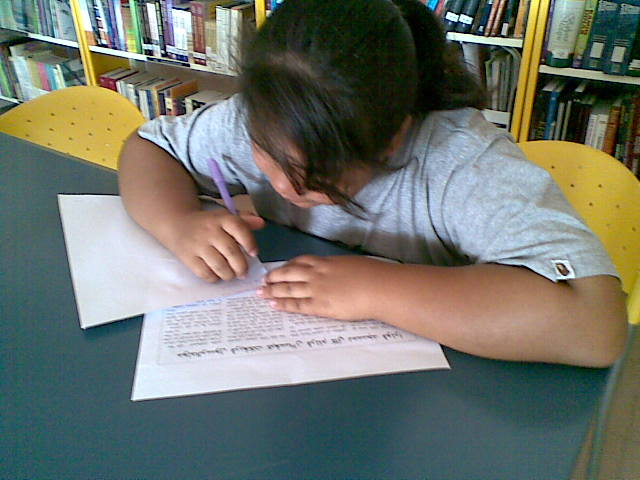 Citaten Rumi Ke Jawi : Aktiviti gerakan membaca peraduan alih tulisan jawi ke rumi