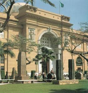 Cultura egipcia museo de el cairo - Un importante organizzazione con sede al cairo ...