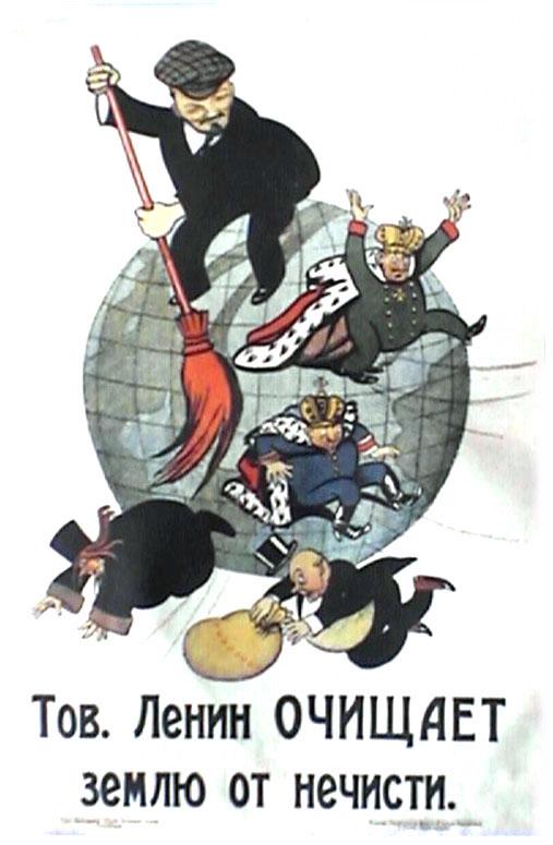 El Socialismo Una Utopia o Una Realidad?