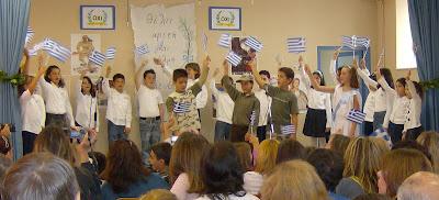 Η γιορτή της 28ης Οκτωβρίου στο σχολείο μας HPIM5551