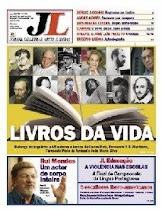 JL 979