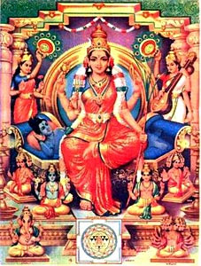 Dhyanam  Sri Lalitha Tripura Sundari Devi   Goddesses of Fifth Day
