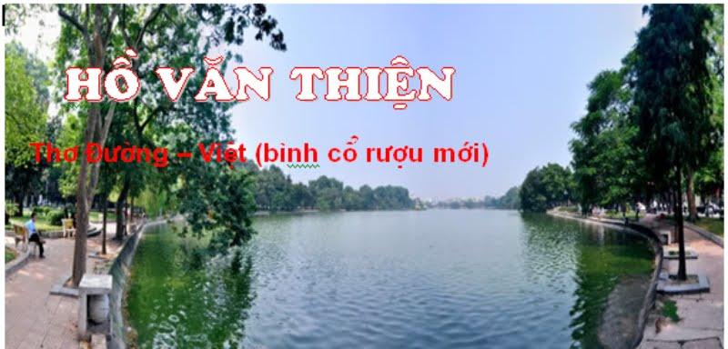 Hồ Văn Thiện
