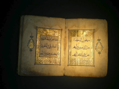 QURAN COLLECTION