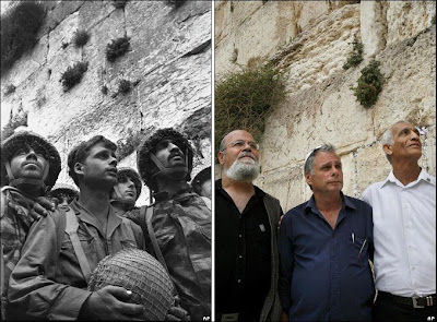Israel 40 years Jerusalem