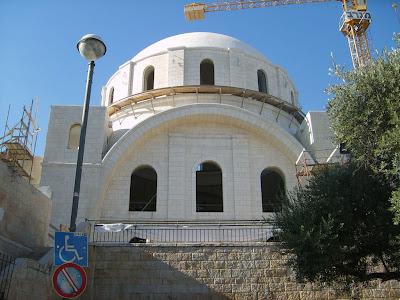 Sinagoga Hurvá 2009