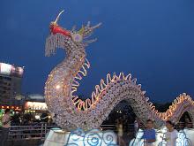 Jingdezhen Dragon