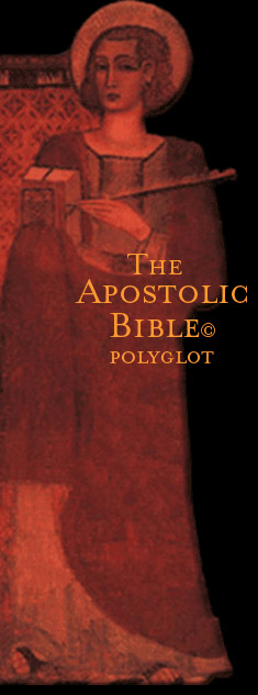 Purchase The Apostolic Bible Polyglot Today!