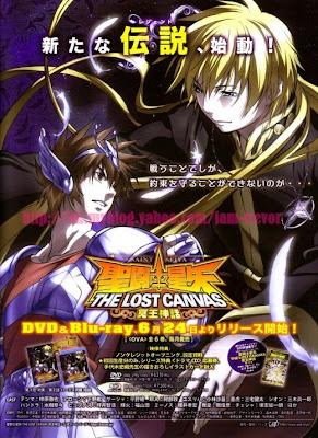 Lost Canvas en revistas Japonesas Saint_Seiya_Los_Canvas_NewType_011-520x715