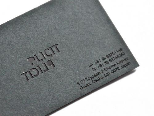 Cool Laser Cut Business Card Designs