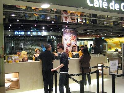 Cafe de Coral front desk
