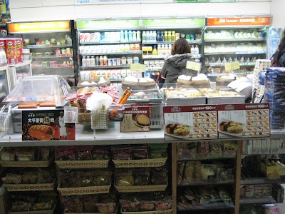 The Asia Trip: 7-Eleven Taiwan | Brand Eating