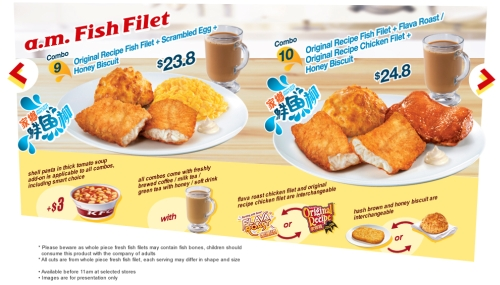 Around the world kfc hong kong breakfast brand eating for Sonic fish sandwich