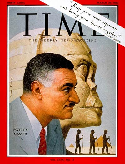 John F. Kennedy, when Gamal Abdel Nasser was the ruler of Egypt.