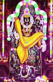 Dampathya Dakshinaa moorthy