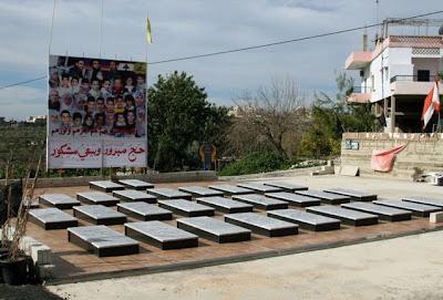 Memorial en recuerdo de las víctimas de Qana