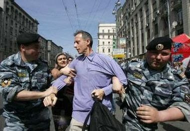 Moscú, 27 mayo 2007
