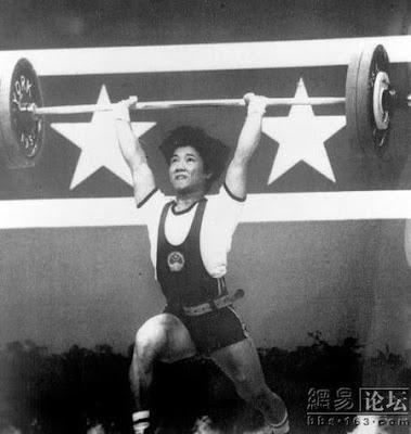 Los Angeles 1984 - Zeng Guoqiang, oro en en halterofilia (-52 kg)