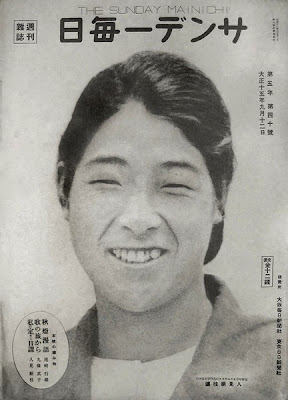 Kinue Hitomi