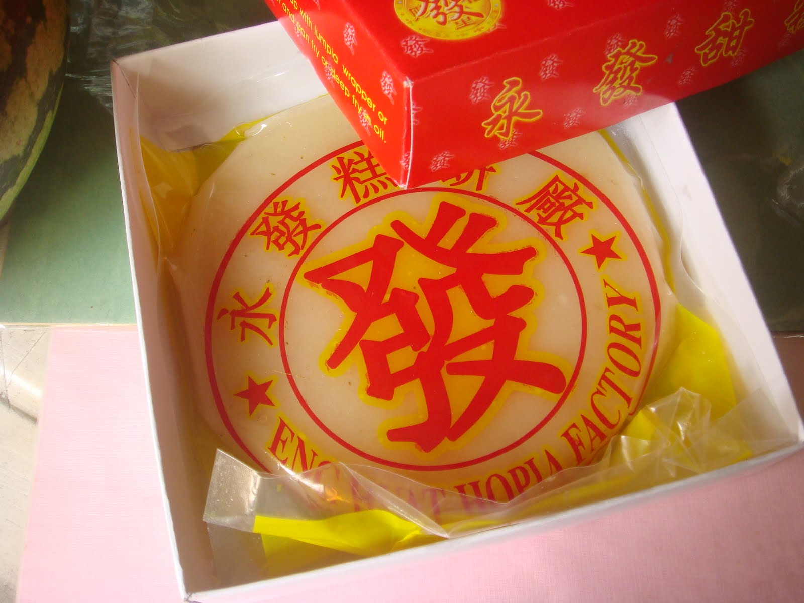 Pud Blag ni Ako: Tikoy/Nian Gao (Chinese New Year's Cake)