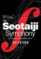 Seo Taiji Symphony (2008)