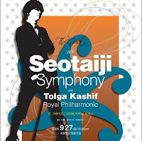 The Great 2008 Seotaiji Symphony with Tolga Kashif & Royal Philharmonic