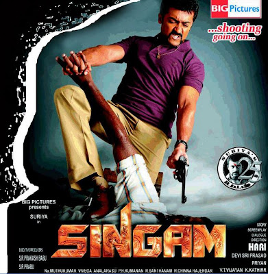 Download suryas singam mp3 songs for free