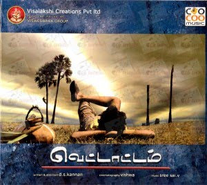 tamil movies download for free watch full movies
