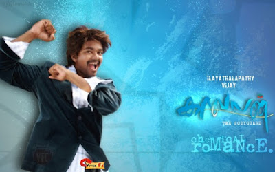 tamil actor mohan hits mp3 songs free download