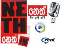 Srilankan Live Radio Stations
