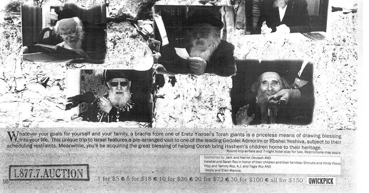 Unorthodox Jew A Critical View Of Orthodox Judaism Dont Judge
