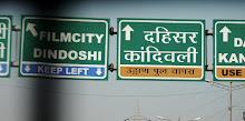 Rodando por Bombay