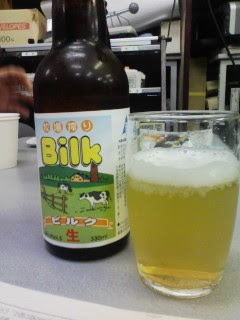 milk beer japanese