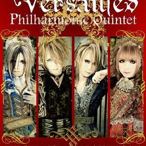 Aun quedan entradas VIP para Versailles en Mexico