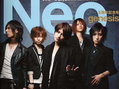 Portada de Lc5 en la Neo Genesis!